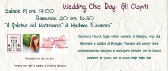 invito evento wedding 1